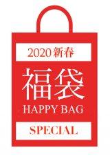 2019新春 HeartySelect福袋 Special 予約 <br>アウター確約 25,920円