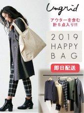 Ungrid 2019新春福袋 【111867976801】 アウター含む5点 総額50,000円相当