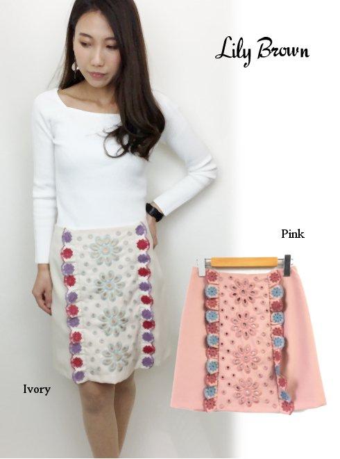 Lily Brown(リリーブラウン)<br>カットワーク台形スカート  18春夏【LWFS181038】18sspre タイトスカート sale