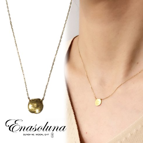 Enasoluna(エナソルーナ)<br>pure necklace(Rough) 【NK-1393】ネックレス