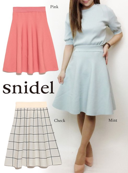 snidel(スナイデル)<br>シルエットニットミニスカート  18春夏.【SWNS182060】18sspre フレアスカート sale