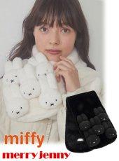 merry jenny (メリージェニー)<br>もこもこmiffyティペット  19秋冬.3【2819510061】マフラー・ストール