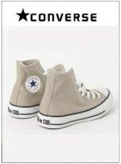converse(コンバース)<br>キャンバスオールスターカラーズHI ベージュ  19秋冬3【32664389】スニーカー  sale