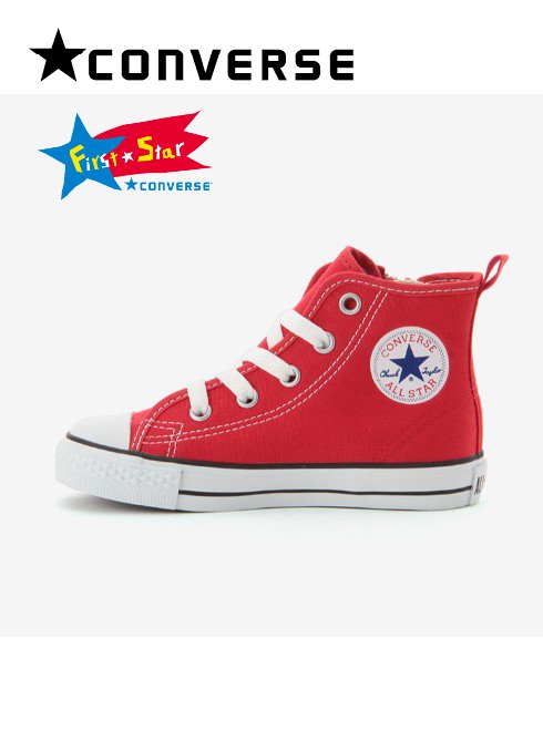 converse(コンバース)<br>CHILD オールスターNZ HI レッド 【32712042】スニーカー