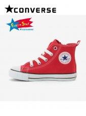 converse(コンバース)<br>CHILD オールスターNZ HI レッド  19春夏【32712042】スニーカー sale
