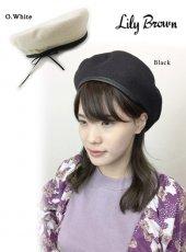 Lily Brown(リリーブラウン)<br>サマーツイードベレー  19春夏【LWGH191329】帽子19ssfs