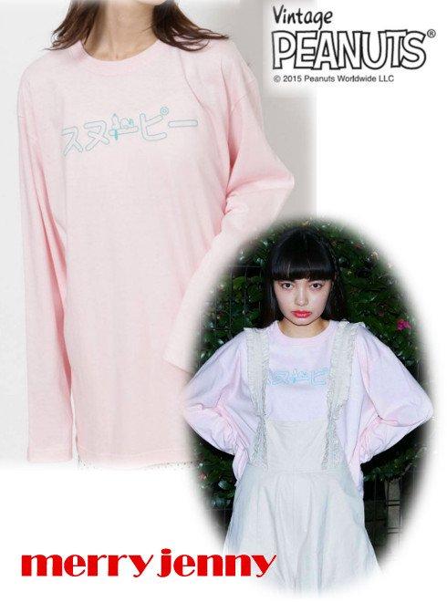 merry jenny (メリージェニー)<br>スヌーピーロンTee  19春夏【281922701501】Tシャツ スヌーピーコラボ19ssfs sale