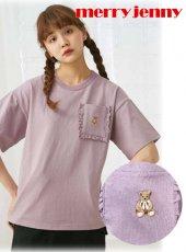 merry jenny (メリージェニー)<br>teddyフリルポケットTシャツ  19春夏.【281922703201】Tシャツ19ssfs