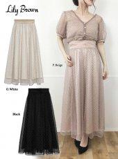 Lily Brown(リリーブラウン)<br>ビーズ刺繍ロングスカート  19春夏.【LWFS192018】ロング・マキシスカート19ssfs