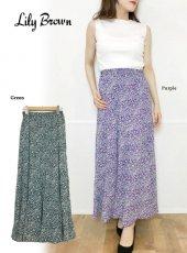 Lily Brown(リリーブラウン)<br>チューリップ柄切り替えスカート  19春夏.【LWFS193037】ロング・マキシスカート19ssfs