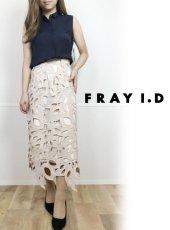 FRAY I.D (フレイアイディー)<br>レースタイトスカート  19春夏.【FWFS192514】タイトスカート