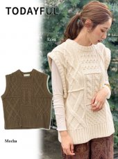 TODAYFUL (トゥデイフル)<br>Cable Knit Vest  19秋冬【11920506】ベスト