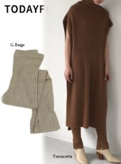 TODAYFUL (トゥデイフル)<br>Flare Knit Leggings  19秋冬予約【11921011】レッグウェア