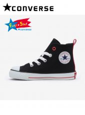converse(コンバース)<br>CHILD ALL STAR N STARTAPE Z HI BLACK  19秋冬【37300090】スニーカー