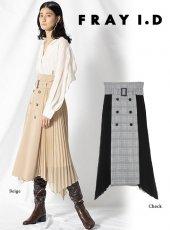 FRAY I.D (フレイアイディー)<br>プリーツコンビスカート  19秋冬【FWFS194518】フレアスカート