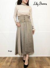 Lily Brown(リリーブラウン)<br>フロントボタンサテンスカート  19秋冬【LWFS194158】フレアスカート