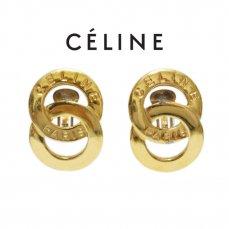 CELINE セリーヌ ヴィンテージ<br>2連サークルロゴイヤリング【vintage By RiLish】ランクBAイヤリング・ピアス