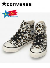 converse(コンバース)  <br>CHILD ALL STAR N 70 LPD Z HI  19秋冬【3730013】スニーカー