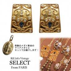 RiLish's SELECT ヴィンテージ<br>台形ビジューイヤリング【vintage by RiLish】ランクABピアス・イヤリング