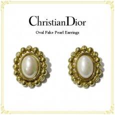 Dior ディオール ヴィンテージ<br>オバールフェイクパールイヤリング【vintage by RiLish】ランクBピアス・イヤリング