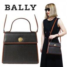 BALLY バリー ヴィンテージ<br>2WAYロゴ総柄バイカラーハンド/ショルダーバッグ【vintage by RiLish】ランクBA