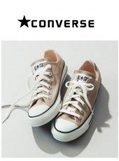 converse(コンバース)<br>キャンバスオールスターカラーズOX ベージュ  20春夏【32860669a】スニーカー