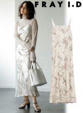 FRAY I.D (フレイアイディー)<br>サテンキャミドレス  20春夏予約【FWFO201103】タイトワンピース
