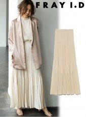 FRAY I.D (フレイアイディー)<br>LI/Nシアーニットスカート  20春夏予約【FWNS201024】ロング・マキシスカート