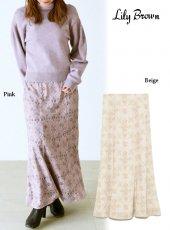 Lily Brown (リリーブラウン)<br>オリエンタル柄マーメイドスカート  20春夏【LWFS201014】タイトスカート