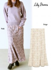 Lily Brown (リリーブラウン)<br>オリエンタル柄マーメイドスカート  20春夏【LWFS201014】タイトスカート 20es