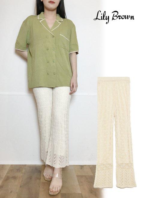 Lily Brown (リリーブラウン)<br>透かし編みニットパンツ  20春夏【LWNP201012】パンツ20es