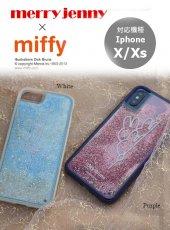 merry jenny (メリージェニー)<br>'miffyメルトiphone case' X.XS対応  20春夏予約2【282011000101】iPhone・iPadケース
