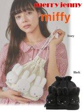 merry jenny (メリージェニー)<br>miffyならんだポシェット  20春夏3【282011900301】ハンド・ショルダーバッグ
