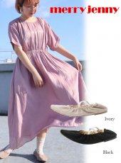 merry jenny (メリージェニー)<br>クロスバンドバブーシュ  20春夏予約【282021800801】フラットシューズ