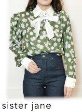 sister jane (シスタージェーン)<br>Periwinkle Boxy Shirt  20春夏【21SJ01BL899GRN】シャツ・ブラウス