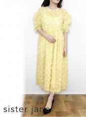 sister jane (シスタージェーン)<br>Plume Oversized Midi Dress   20春夏【21SJ01DR1199YLW】フレアワンピース