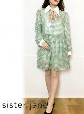 sister jane (シスタージェーン)<br>Sea Bloom Sequin Smock Dress   20春夏【21SJ01DR1206GRN】フレアワンピース