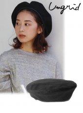 Ungrid (アングリッド)<br>リネン混パイピングベレー帽  20春夏.【112011039601】帽子