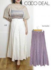 COCODEAL (ココディール)<br>コットン刺繍MIXマーメイドスカート  20春夏.一部予約【70217207】ロング・マキシスカート