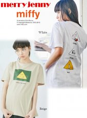 merry jenny (メリージェニー)<br> in the tent miffy Tシャツ  20春夏【2820227060】Tシャツ