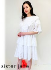 sister jane (シスタージェーン)<br>The Simple Life Midi Dress  20春夏.【21SJ03DR1244IVO】フレアワンピース