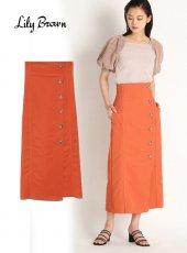 Lily Brown (リリーブラウン)<br>ボタンラップタイトスカート  20春夏.【LWFS202050】タイトスカート