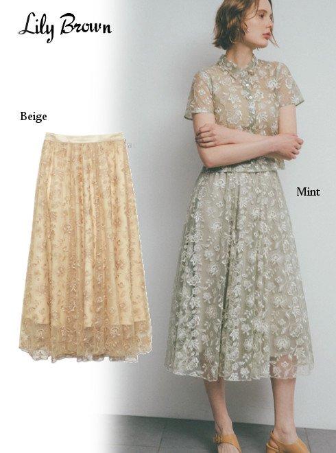 Lily Brown (リリーブラウン)<br>オリエンタル刺繍スカート  20春夏.【LWFS202030】フレアスカート  20es