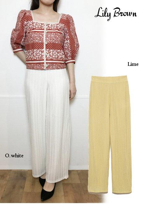 Lily Brown (リリーブラウン)<br>ニットソーワイドパンツ  20春夏.【LWCP202020】パンツ 20es