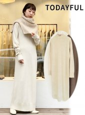 TODAYFUL (トゥデイフル)<br>Fronttuck Knit Dress  20秋冬【12020301】マキシワンピース