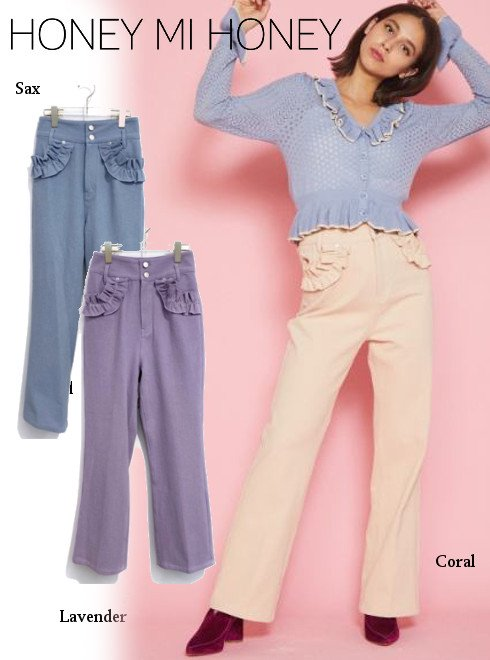 Honey mi Honey (ハニーミーハニー)<br>frill denim pants  20秋冬【20A-TA-14】パンツ 20fs