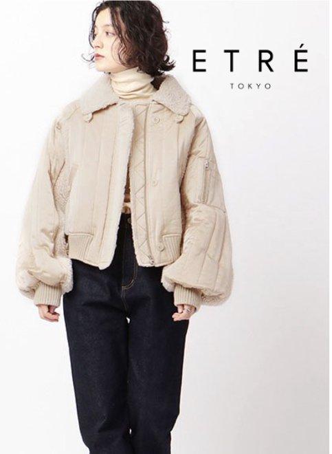 ETRE TOKYO (エトレトウキョウ)<br>キルティングボアショートMA-1  20秋冬【1220502073】ブルゾン