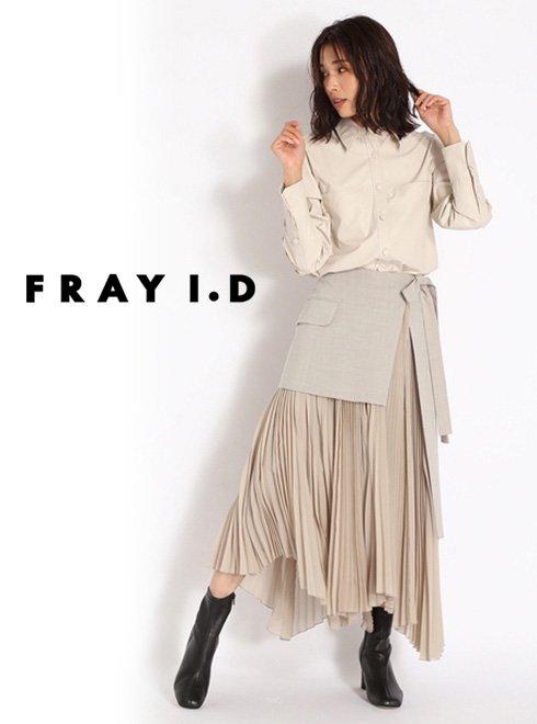 FRAY I.D (フレイアイディー)<br>ラッププリーツスカート  20秋冬【FWFS204066】フレアスカート 20fs