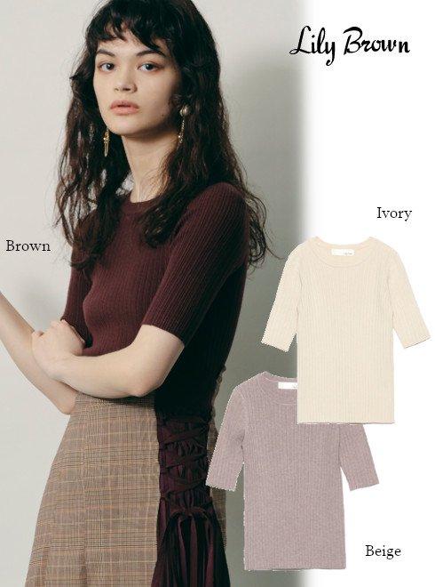 Lily Brown (リリーブラウン)<br>バックボタンニットトップス  20秋冬【LWNT204089】ニットトップス 20fs