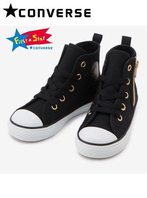 converse (コンバース)<br>CHILD ALL STAR N GOLDPOINT Z HI ブラック  【37300661】スニーカー
